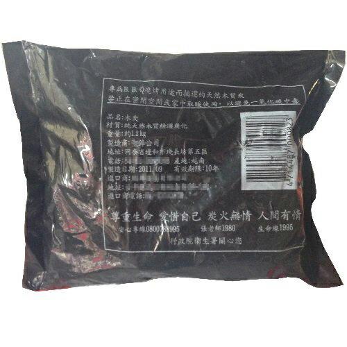 【凱堡】天然木炭2包 (1.2kg/包)O01003