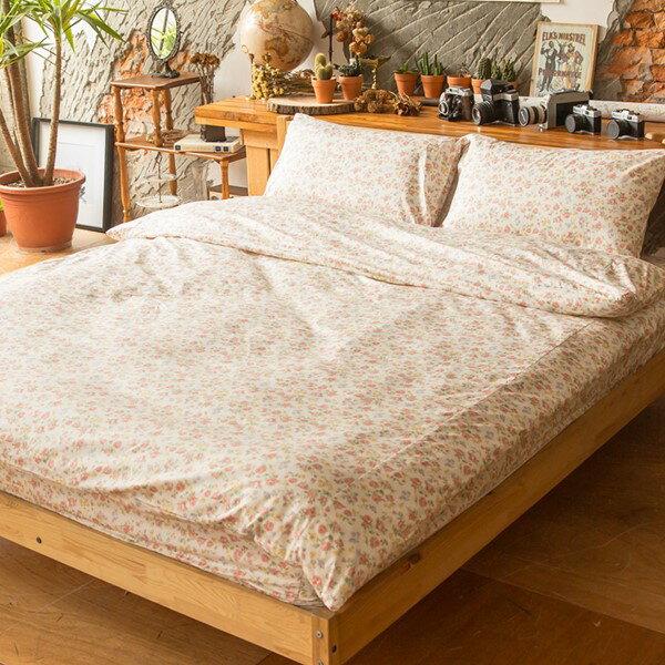^~SN^~^#F~B001^#活性印染精梳純棉5x6.2尺雙人床包 枕套三件組~ 製 ~