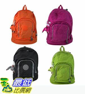 [COSCO代購 如果沒搶到鄭重道歉] Kipling 時尚後背包 Hal 系列(橘/淺紫/淺綠/黑) W731236