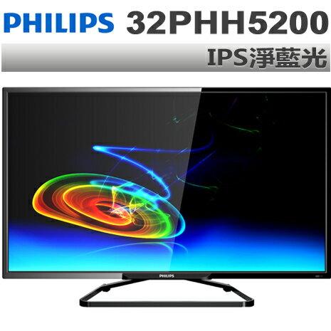迪特軍3C:【迪特軍3C】PHILIPS飛利浦32吋IPS淨藍光LED液晶顯示器