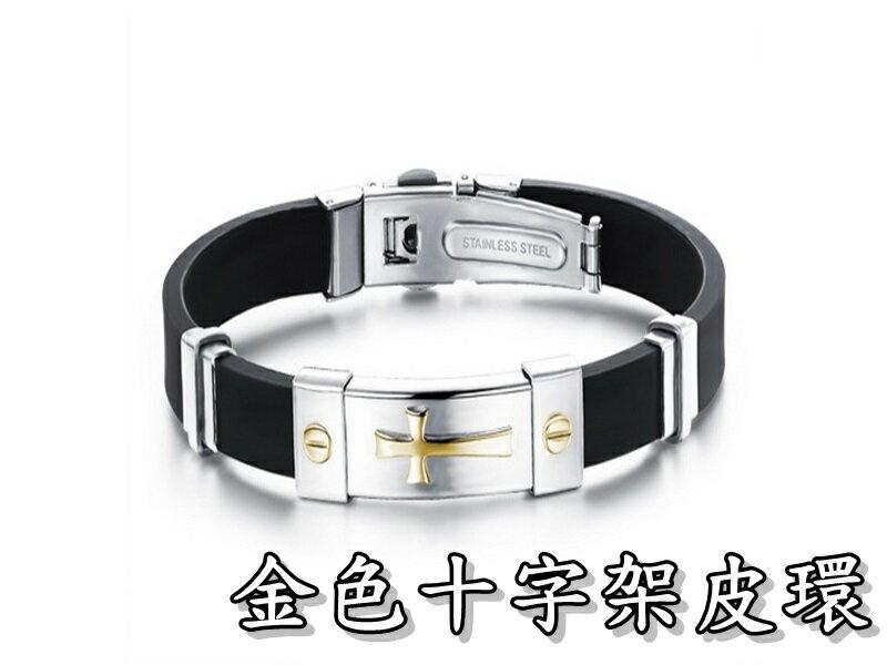 《316小舖》【Q241】(優質精鋼皮環-金色十字架皮環-單件價 /時尚百搭/十字手環/精緻皮環/精美禮物)