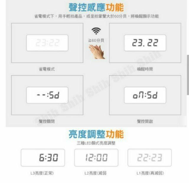【現貨 】USB 聲控 木質時鐘 簡約時尚  電子鬧鐘 日期 溫度 濕度 萬年曆 迷你鬧鐘 LED 5