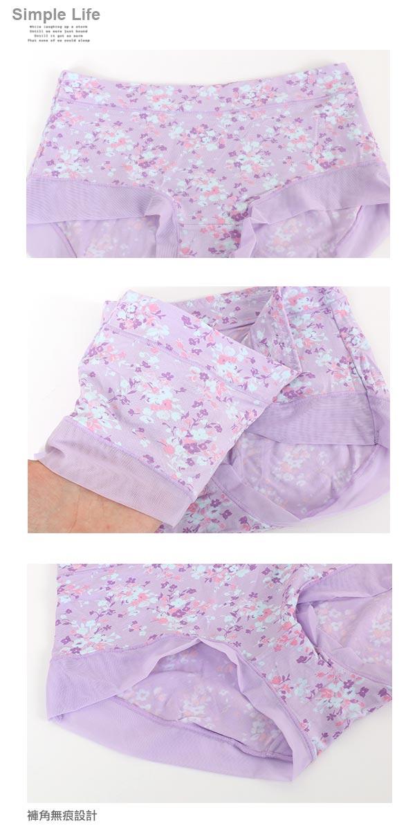 3件199免運【夢蒂兒】無痕花樣平口褲3件組(隨機色) 2
