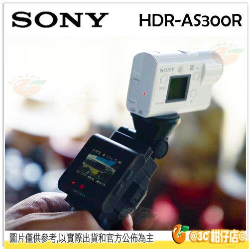 送BX1副電*1 SONY HDR-AS300R 運動攝影機 含RM-LVR3 即時檢視遙控器 台灣索尼公司貨 HD 光學防手震 內建GPS AS300R