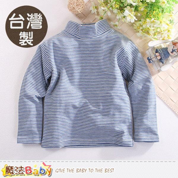 兒童發熱衣 台灣製保暖發熱小高領內衣 魔法Baby~k60482