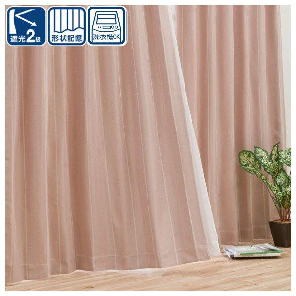 窗簾 SLOW RO 150X230X1 NITORI宜得利家居 0
