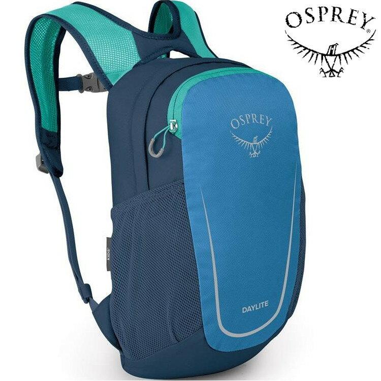 活動特價款 Osprey Daylite Kid 兒童後背包/小朋友背包 10L 波纹藍