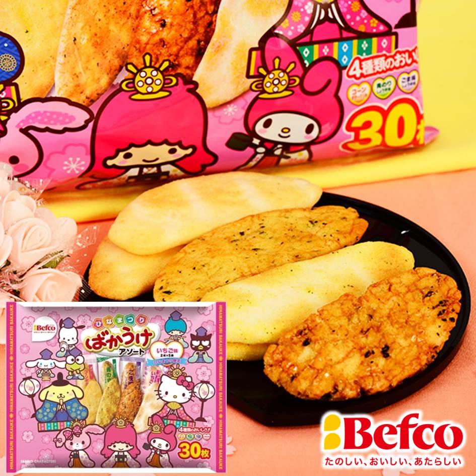 【Befco栗山】女兒節限定 4種類綜合月亮米果-玉米濃湯/青海苔/芝麻揚/草莓 30枚入 Sanrio三麗歐卡通包裝 150g 日本進口米果仙貝