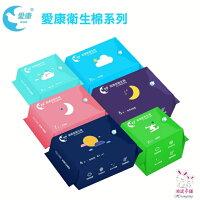 人氣熱銷↘愛康草本涼感衛生棉(24包) 0
