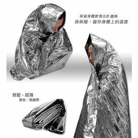 【【蘋果戶外】】Go Sport 55400 急用毯 雙銀 太空保暖毯 求生毯 山難預防 野外求生 防災用