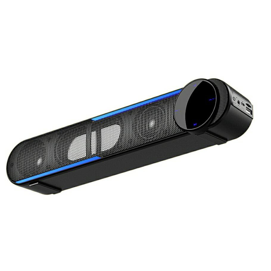 市價最低havit 海威特 旗艦版 無線藍牙觸控音箱 藍牙音響 音箱 重低音炮 迷你音響