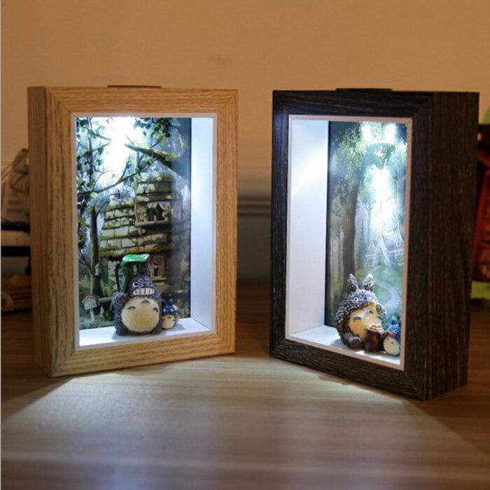 糖衣子輕鬆購【DZ0106】日式Zakka空崎駿龍貓裝飾畫相框夜燈居家創意擺件小號生日禮物