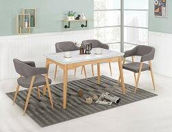 【尚品家具】CM-448-2    泰倫斯4.3尺餐桌