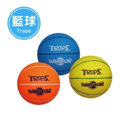 成功 4123 無毒安全小籃球6吋 已充氣 (可充氣 可洩氣)