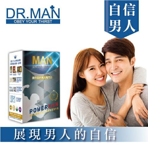 【DR.MAN】吾愛吾妻補精膠囊 - 限時優惠好康折扣