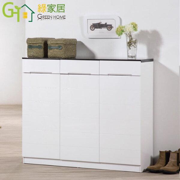 【綠家居】圖格曼時尚4尺三門鞋櫃玄關櫃