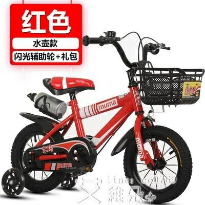 兒童自行車 兒童自行車3歲寶寶腳踏單車2-4-6歲男孩小孩6-7-8-9-10歲折疊童車 DF