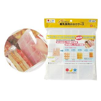 寶貝屋 - 調整型副食品冷凍盒
