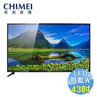 CHIMEI奇美到奇美 CHIMEI 43吋FHD低藍光液晶電視 TL-43A500