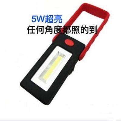 特價 ?外帳蓬燈 露營燈 5W-COB工作燈 手提燈 磁鐵工作燈