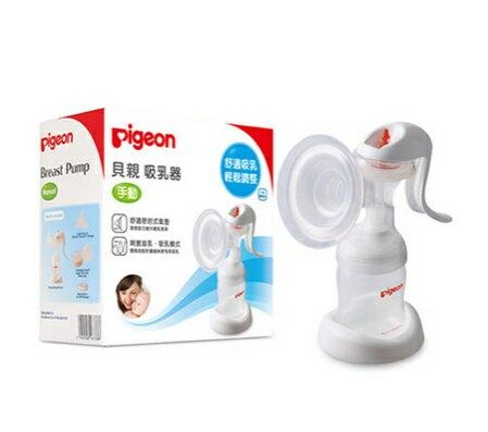 Pigeon貝親 - 手動吸乳器