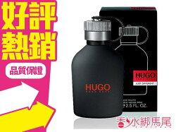 HUGO BOSS Just Different 顛覆 男性淡香水 75ML◐香水綁馬尾◐