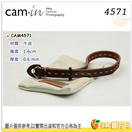 CAM~IN CAM4571 貨 真皮皮革 牛皮 褐底橘線 圓孔型 相機手腕帶 手握帶