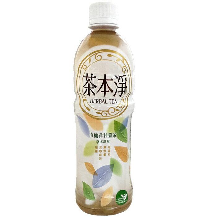 金車茶本淨-有機南非綠博士茶580ml(4入)/組【康鄰超市】