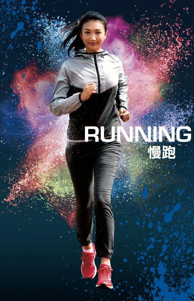 【登瑞體育】MIZUNO 2017上半年度目錄商品訂購 -慢跑類型