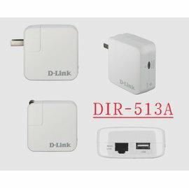 友訊科技 DIR-513A攜帶型無線路由器 N300