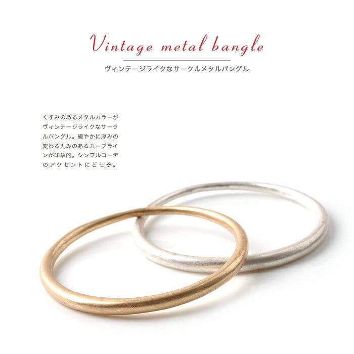 日本CREAM DOT  /  バングル ヴィンテージ メタル レディース ゴールド 金 シルバー 銀 シンプル 上品 ブランド アクセサリー プレゼント 大人 レディース 女性 大人 ジュエリー  /  qc0324  /  日本必買 日本樂天直送(1490) 1