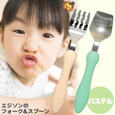 兒童學習餐具-Baby Joy World-日本Edison 幼兒學習湯叉組(日本製)-粉橘粉綠