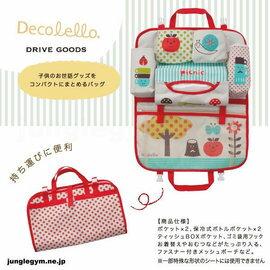 【日本Decole 】車用掛袋+面紙收納袋 車用多層置物袋 多功能車用收納袋-蘋果野餐趣