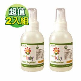 登革熱防蚊大作戰天然有機-防蚊液-Baby Joy World-Lafe's Organic有機嬰兒防蚊液《美國USDA有機認證》118ml* 2瓶