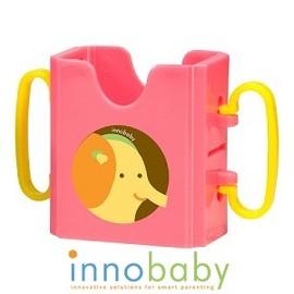 Baby Joy World-美國Innobaby鋁箔飲料輔助器、飲料杯架【可折疊方便收納攜帶】-粉色