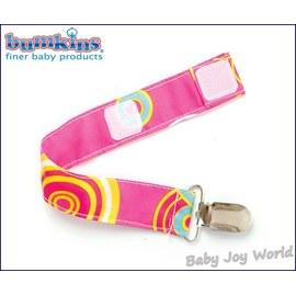 奶嘴鍊防落帶-Baby Joy World-美國Bumkins Pacifier Clip 奶嘴夾鍊-粉紅圈圈(PC-420)