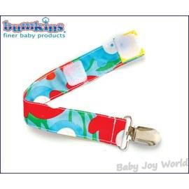 奶嘴鍊防落帶-Baby Joy World-美國Bumkins Pacifier Clip 奶嘴夾鍊-快樂金魚(PC-222)