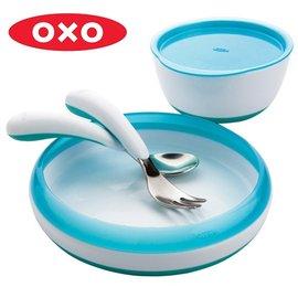 Baby Joy World-美國 OXO 4 Piece Feeding Set餐具4件組合 幼兒餵食餐具四件組-水藍色