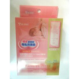 母乳冷凍儲存袋-Baby Joy World-優生US BABY 超優存母乳冷凍袋200ml (20入)