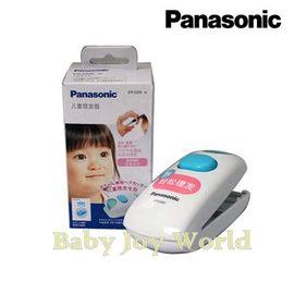 Baby Joy World-兒童理髮器-松下國際牌Panasonic兒童理髮器ER3300W 【電動剪髮器.頭髮收集盒~安全設計不傷皮膚】