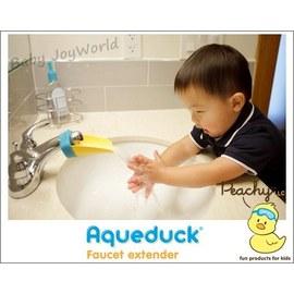 幼兒專用水龍頭延伸輔助器-Baby Joy World-美國Aqueduck神奇小鴨幼兒專用水龍頭輔助延伸器(藍色、粉紅、時尚灰)適用於各種水龍頭
