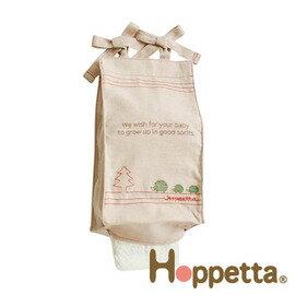 床邊尿布收納袋-Baby Joy World-日本Hoppetta 刺蝟床邊尿布收納袋 #731715