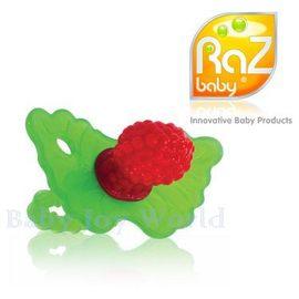 固齒器安撫奶嘴-美國RaZbabyTeether 小紅莓嬰幼兒仿乳頭固齒器奶嘴-可冰鎮舒緩寶寶牙齦不適
