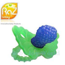 固齒器安撫奶嘴-美國RaZbaby RaZberry Blue Teether 小藍莓嬰幼兒仿乳頭固齒器奶嘴-可冰鎮舒緩寶寶牙齦不適