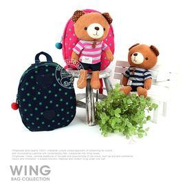 韓國WingHouse可愛熊雙肩防走失背包《防走失包+防走失帶》-【R1366】