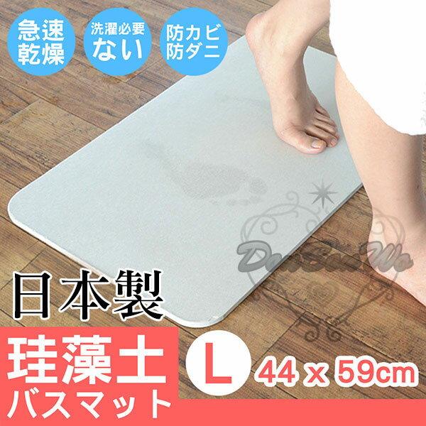 日本製HIRO珪藻土浴地墊超強吸水防菌消臭瞬間乾燥L號019316海渡 居家小物