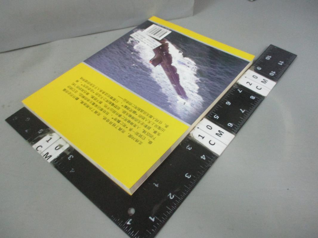 【書寶二手書T2/歷史_EZX】曲線上的恐怖死亡(全彩插圖本)_北京大陸橋文化傳媒