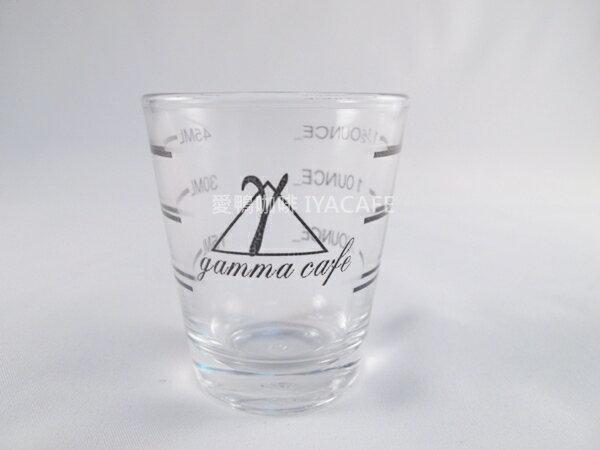 《愛鴨咖啡》 Gamma Cafe 吧檯專用 刻度 玻璃量杯 45cc 測量好幫手 買5送1