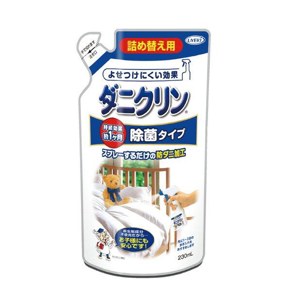 防蹣/除菌/日本植木UYEKI 除菌型防蹣噴液補充包230ml