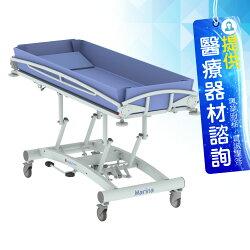 天群 樂必妥 沐浴搬運裝置 (未滅菌) Lopital Marina 多功能升降洗澡床